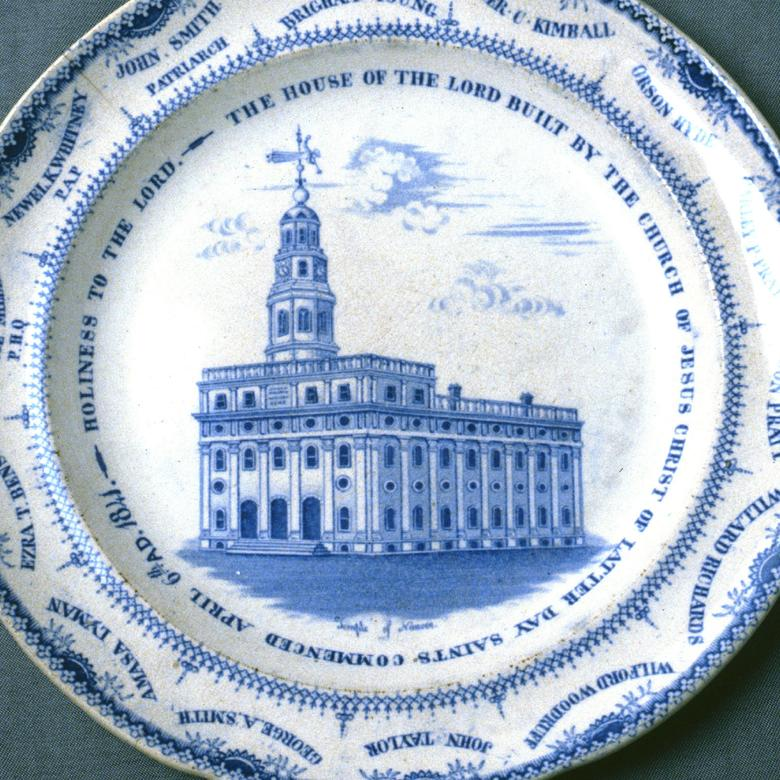 Commemorative Nauvoo Temple Plate