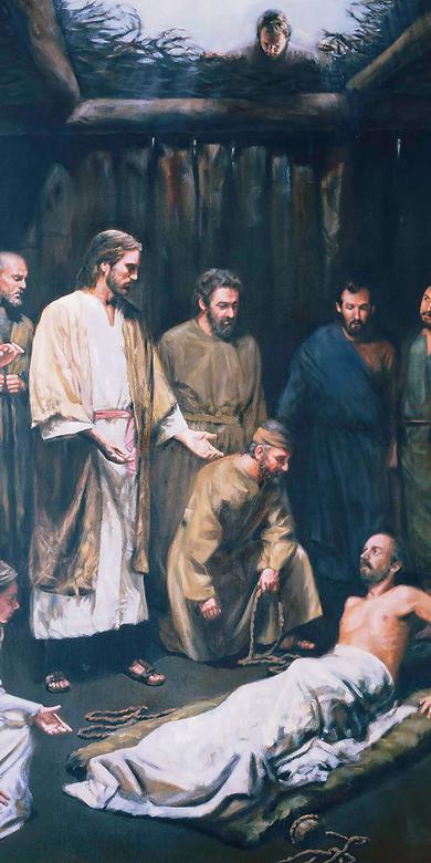 """Christ Healing the Palsied Man,"" by David Lindsley"