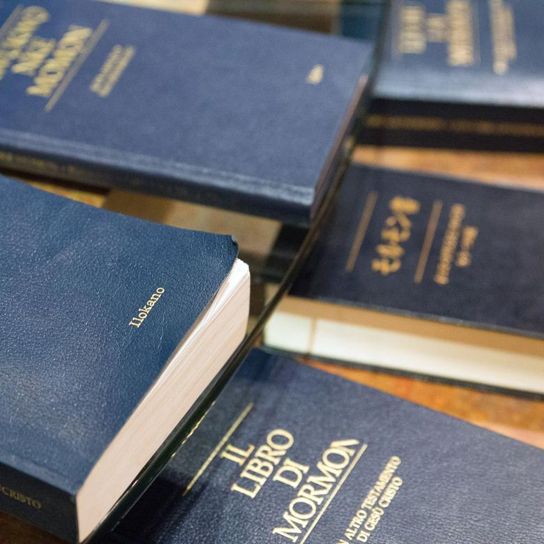 Book of Mormon in many languages